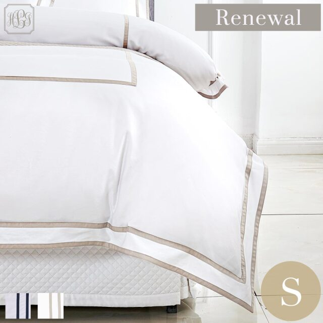 [Renewal]掛け布団カバー | シングル | 150×210cm | 400TC ホテル