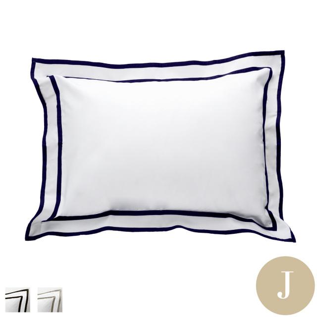 [Renewal]ピローケース | 包み型日本サイズ | 45×65cm | 400TC ホテル