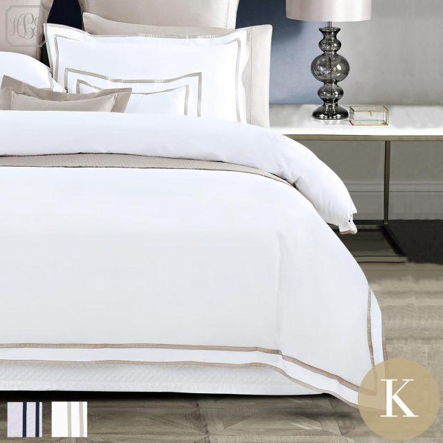 【SALE】掛け布団カバー | キング | 230×210cm | 400TC ホテル