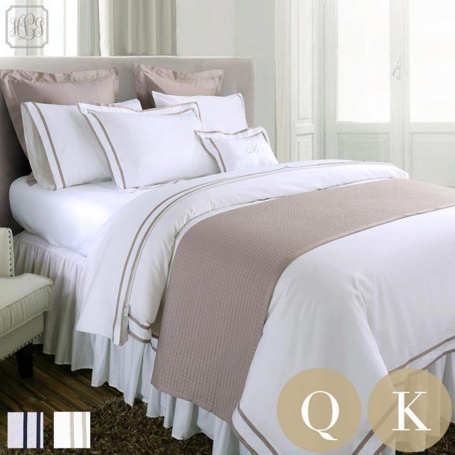 フラットシーツ1枚 封筒型スタンダード枕カバー2枚 / クイーン・キング / 400TC ホテル