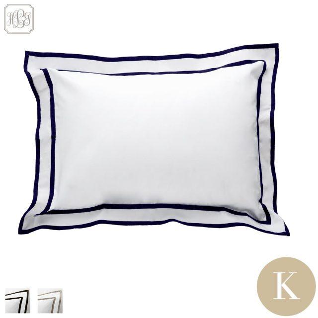 ピローケース | 包み型キング | 50×90cm | 400TC ホテル