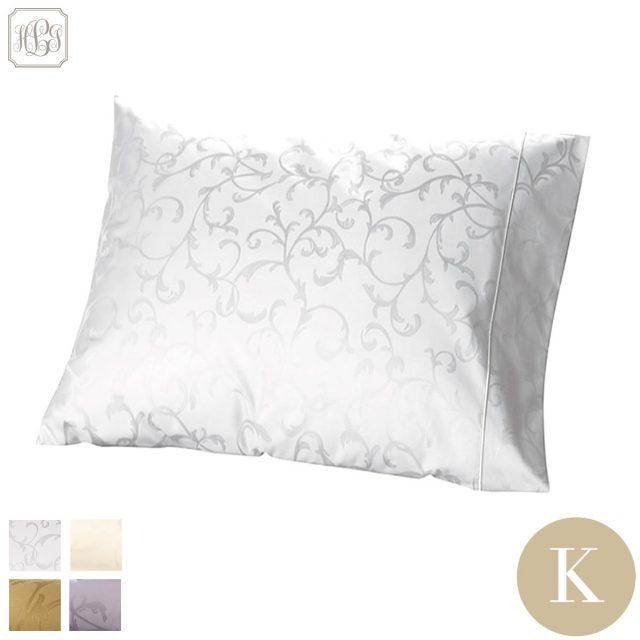 【刺繍不可】ピローケース | 封筒型キング | 50×90cm | 400TC ジャガード
