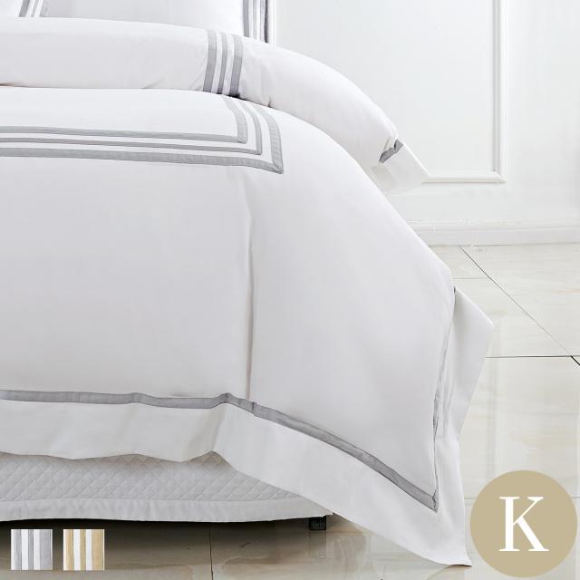 [Renewal]掛け布団カバー | キング | 230×210cm | 500TC ボールドライン