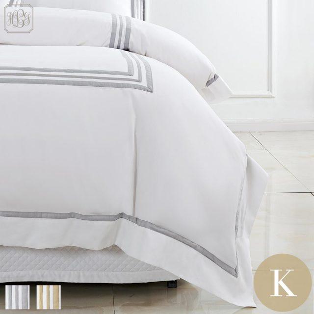 掛け布団カバー | キング | 230×210cm | 500TC ボールドライン