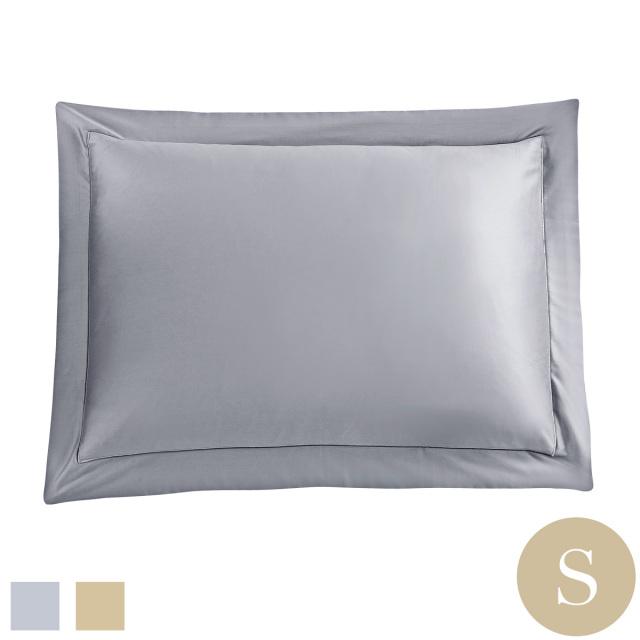 [Renewal]ピローケース | 包み型スタンダード | 50×70cm | 500TC コットンサテンリュクス