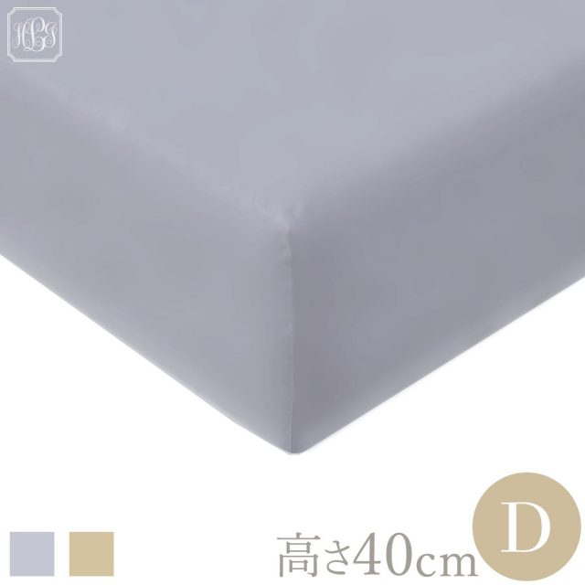 ボックスシーツ | ダブル | 140×200cm | 高さ40cm | 500TC コットンサテンリュクス