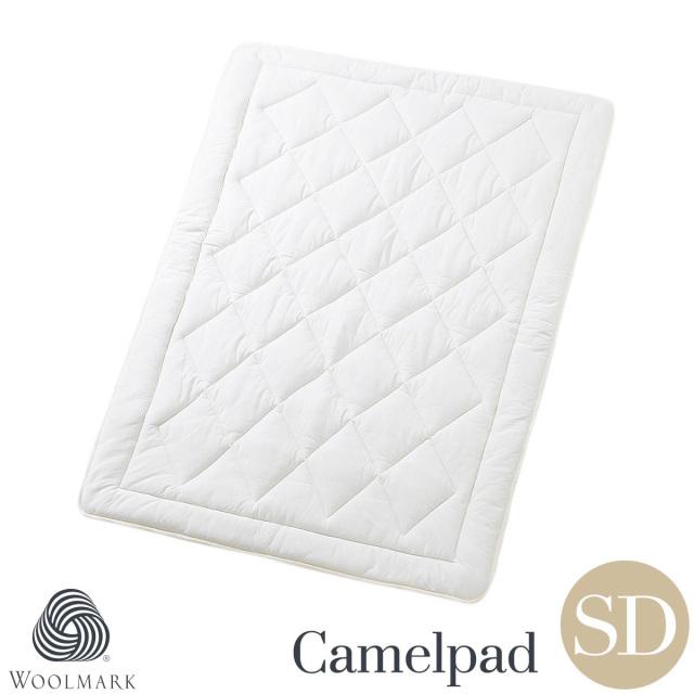 キャメルベッドパッド | セミダブル | 120×200cm | 2.4kg