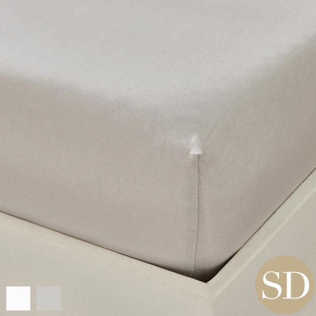 ボックスシーツ | セミダブル | 120×200cm | 高さ40cm | フレンチリネン