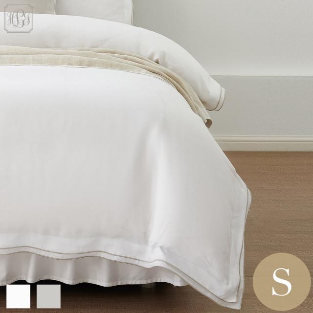 掛け布団カバー | シングル | 150×210cm | フレンチリネン トリム
