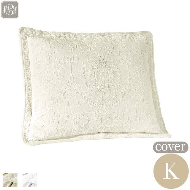ピローケース | 包み型キング | 50×90cm | キングチャールズマトラッテ