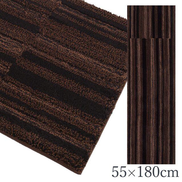 マディソン | インテリアマット | 55×180cm