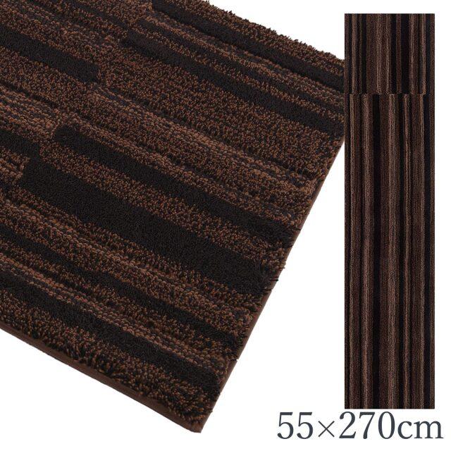 マディソン | インテリアマット | 55×270cm