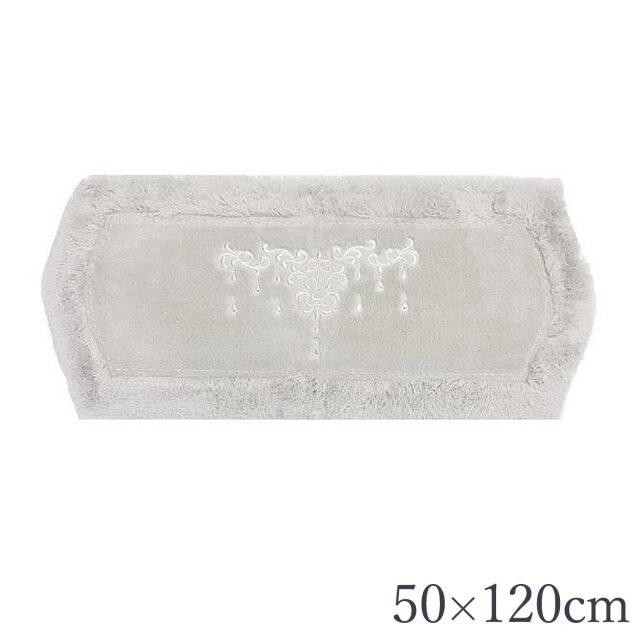 ニーナスシャンティ | キッチンマット | 50×120cm
