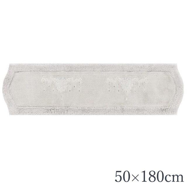 ニーナスシャンティ | キッチンマット | 50×180cm