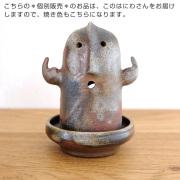【備前焼】*個別販売*はにわさん香炉(健康はにわ) 桟切×胡麻「恵方はにわ」