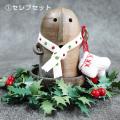 【備前焼】【クリスマス恵方はにわ】はにわさん香炉セレブセット