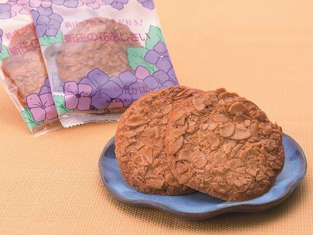 新庄の花 あじさい スライスアーモンドの洋風クッキー