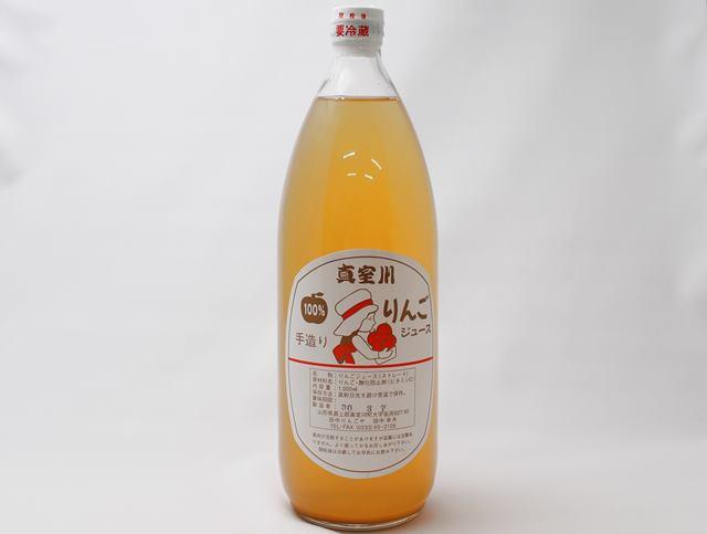 真室川産リンゴジュース 田中りんごや 1000ml