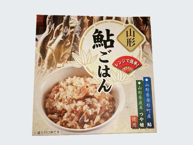 鮎ごはん 山形県産 レトルト包装米飯 150g