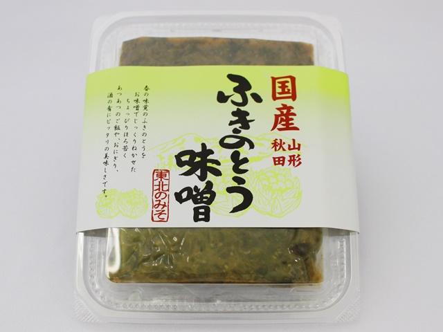 ふきのとう味噌 100g×2パック みちのく物産