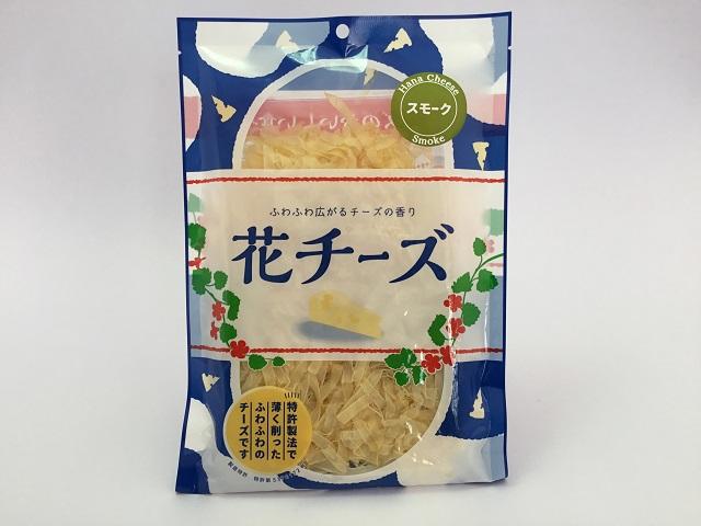 花チーズスモーク 70g 扇屋食品