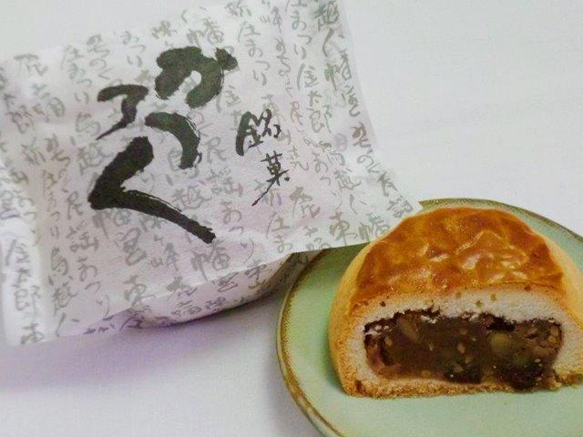 銘菓かつろく 大阪屋 5個入・10個入