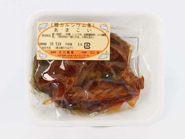 甘鯉 あまこい 鯉のカルシウム煮 1切・2切・3切