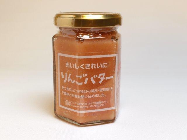 りんごバター 山形産 150g