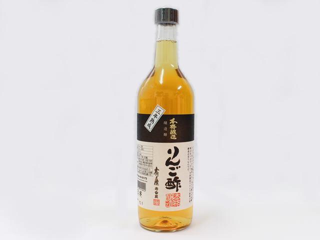 本格醸造 りんご酢 720ml 3年熟成 醸造酢