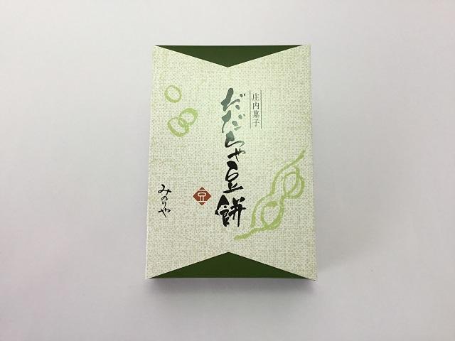 だだちゃ豆餅(冷凍)  山形県庄内産だだちゃ豆使用 6個入