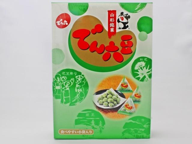山形銘菓 でん六豆 テトラ小袋  ケース入れ 360g