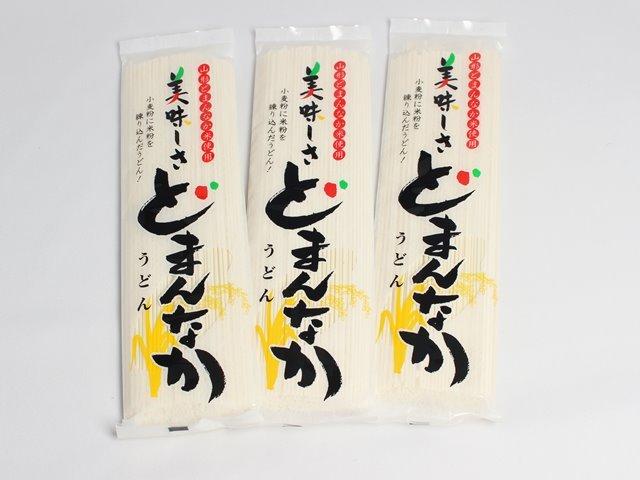 どまんなかうどん  鈴木製麺 乾麺 1袋:200g×1・3袋:200g×3