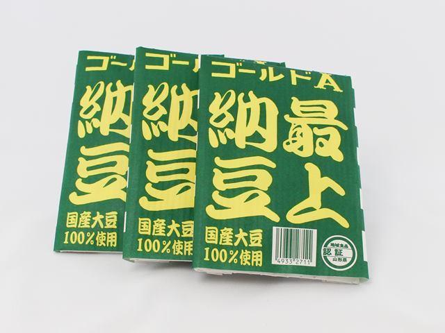 最上納豆 ゴールドA 100g×3個パック 国産大豆