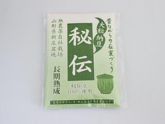 大粒納豆 秘伝 秘伝豆100%使用 長期熟成 昔ながらの石室づくり 納豆工房豆むすめ  80g