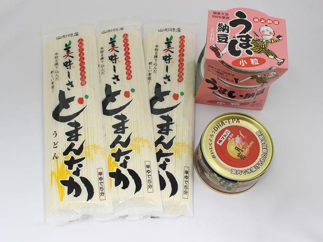 ひっぱりうどんセット どまんなかうどん(乾麺)×3束 納豆×3パック さば水煮缶×1缶