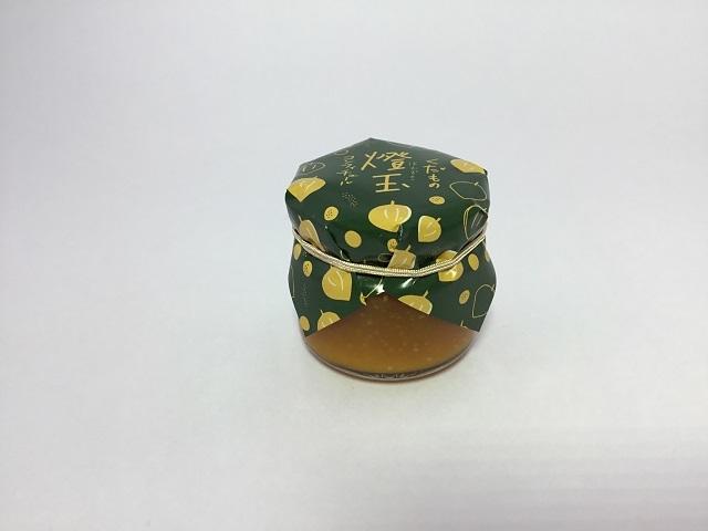 くだもの燈玉(ほおずき)コンフィチュール 85g 山形県鮭川村産