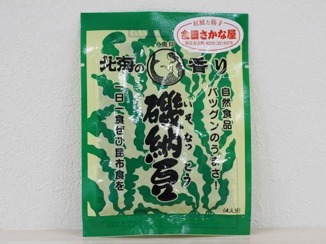 磯納豆 とろろ昆布 富士化学食品 18g