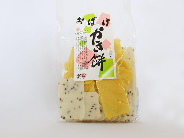 おばけかき餅 米菓 胡麻餅とベニバナ餅 350g サクラ製菓