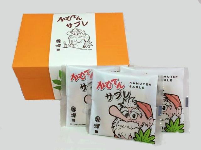 かむてんサブレ15枚入り 深田菓子舗