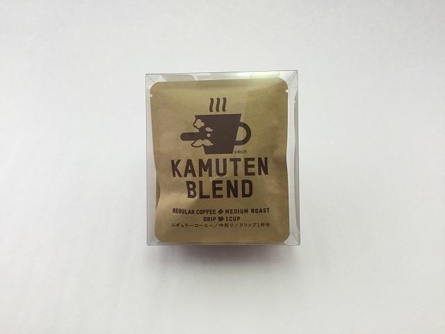 KAMUTEN BLEND(かむてんブレンド) 5袋入り 自家焙煎珈琲