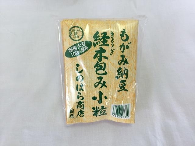 もがみ納豆 経木包み小粒 100g×3個パック 篠原商店