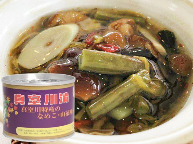 真室川漬 醤油漬(なめこ、山菜、菊等) 佐藤商店 200g
