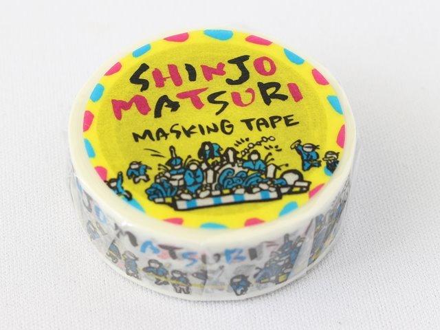 山車行列  マスキングテープ 15mm 【メール便可】