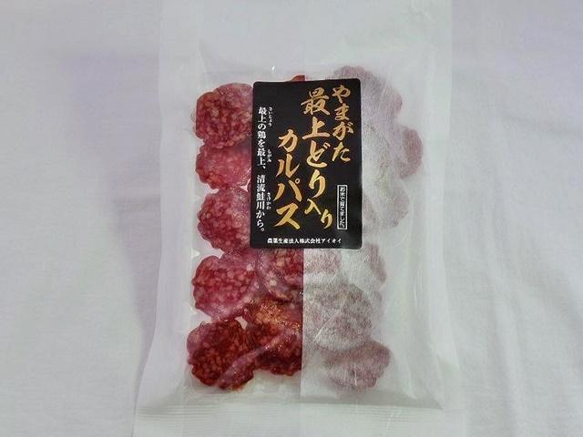 やまがた最上どり入りカルパス スライス 鮭川村産鶏肉使用 100g
