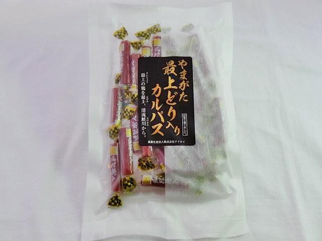 やまがた最上どり入りカルパス 鮭川村産鶏肉使用 100g