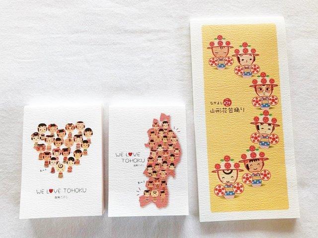 なかよしこけし 一筆箋&プチメモ(2個)セット 尚美堂 【メール便可】