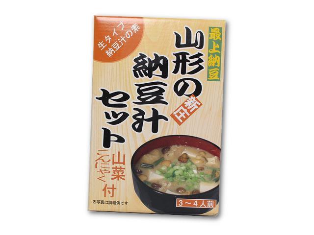 山形の納豆汁セット 山菜こんにゃく付き 新庄 生タイプみそ薄味付き 3~4人前 最上納豆