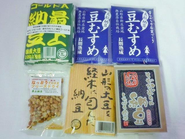 最上の納豆食べ比べセット 5種