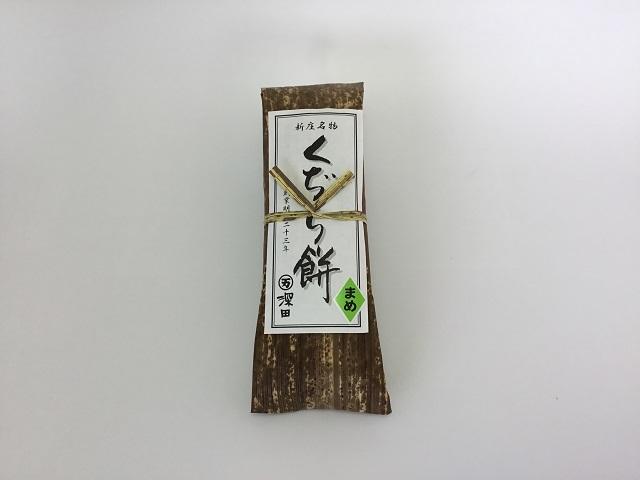 くじら餅  まめ味  深田菓子店