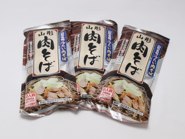 冷たい肉そば 山形名物 スープ2食付 288g×3袋 みうら食品